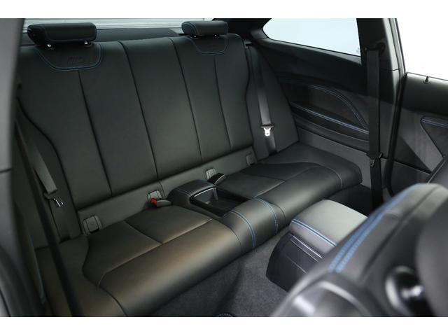 M2 新車保証継承 1オーナー車 アクティブクルコン(14枚目)