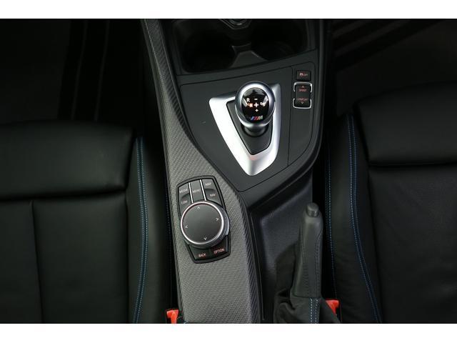 M2 新車保証継承 1オーナー車 アクティブクルコン(18枚目)