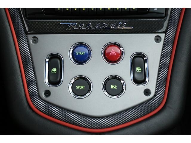カンビオコルサ 1オーナーD車 整備記録 カーボンインテリア(14枚目)
