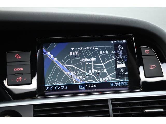 「アウディ」「アウディ RS6アバント」「ステーションワゴン」「東京都」の中古車10
