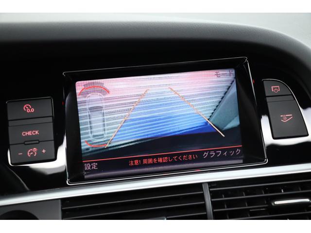 「アウディ」「アウディ RS6アバント」「ステーションワゴン」「東京都」の中古車11