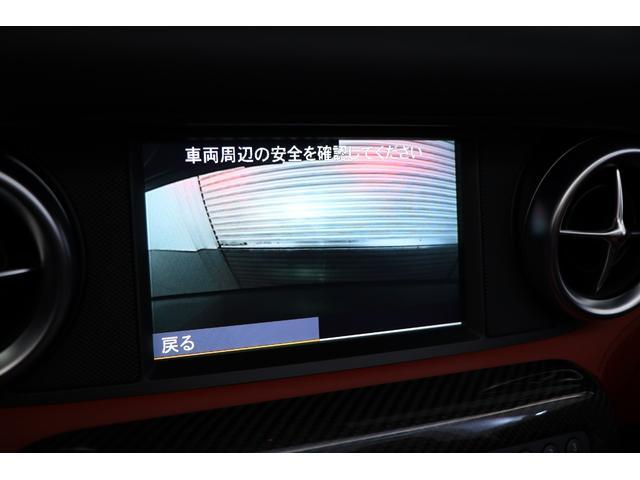 「メルセデスベンツ」「SLクラス」「オープンカー」「東京都」の中古車10