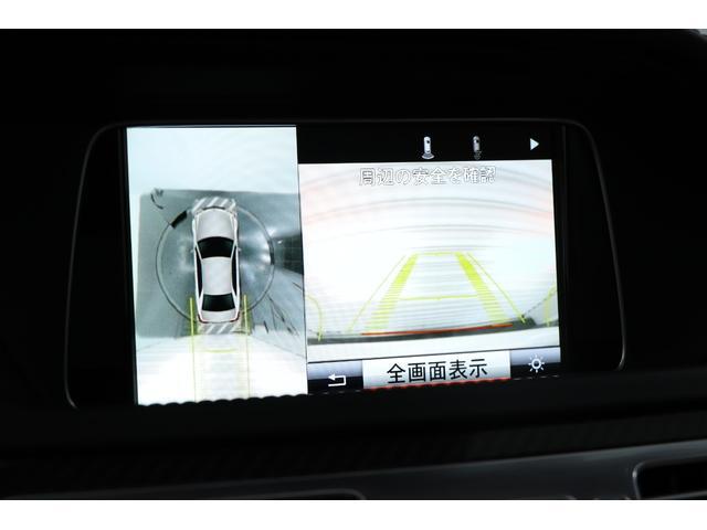 E63 S 4マチックAMGカーボンPKG カーボンブレーキ(13枚目)