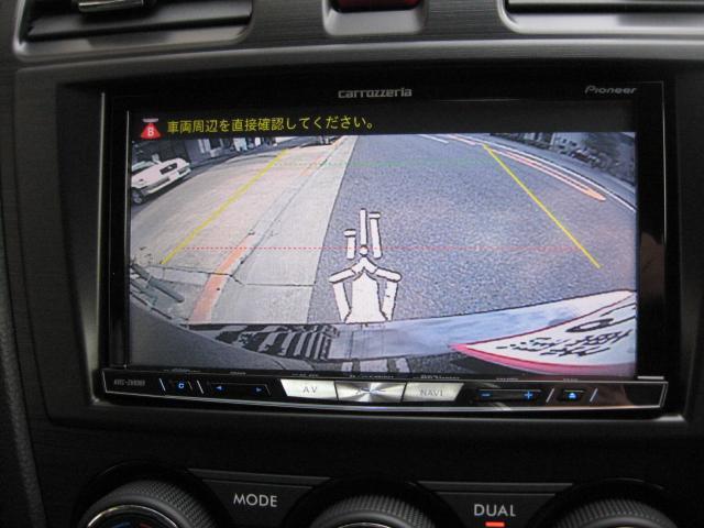 カロッツェリアサイバーナビAVIC-ZH0009・バックカメラ・地デジ・セパレートナビ連動タイプETC