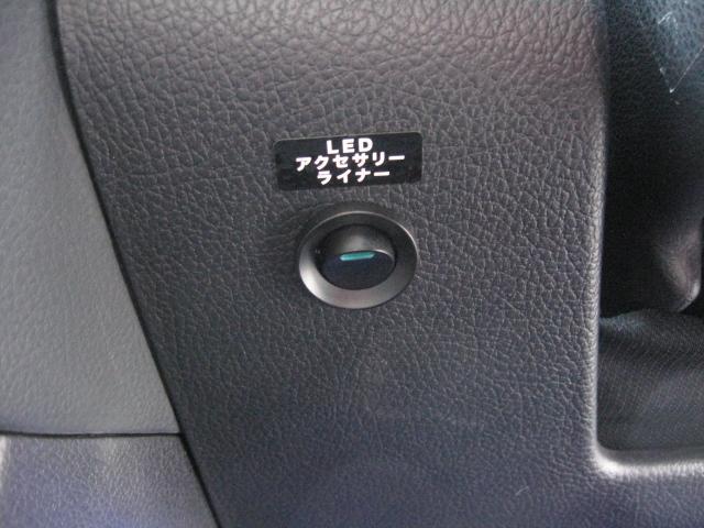 LEDアクセサリーライナー装備
