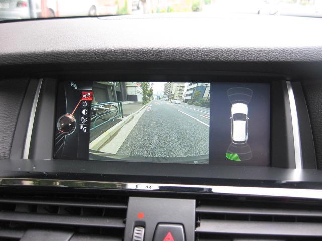 「BMW」「BMW X3」「SUV・クロカン」「東京都」の中古車33