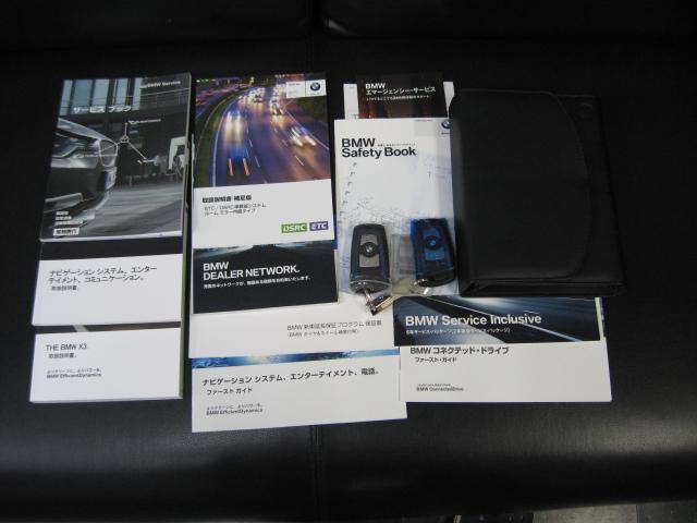 「BMW」「BMW X3」「SUV・クロカン」「東京都」の中古車75