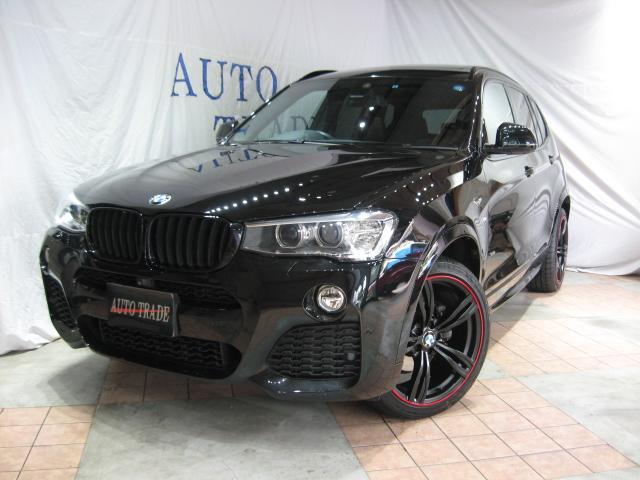 「BMW」「BMW X3」「SUV・クロカン」「東京都」の中古車79