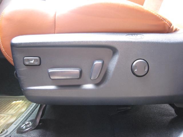 「その他」「タンドラ」「SUV・クロカン」「東京都」の中古車44