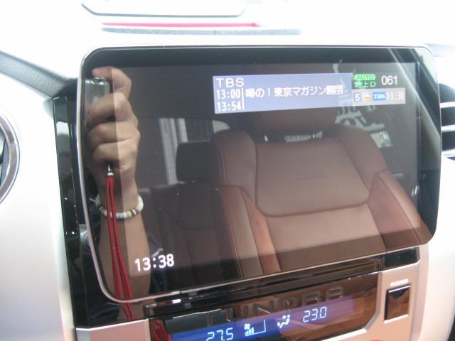 「その他」「タンドラ」「SUV・クロカン」「東京都」の中古車58