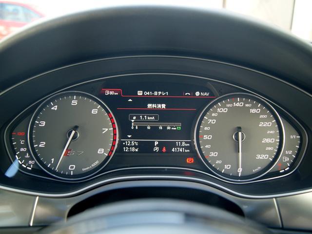 「アウディ」「アウディ S7スポーツバック」「セダン」「東京都」の中古車11