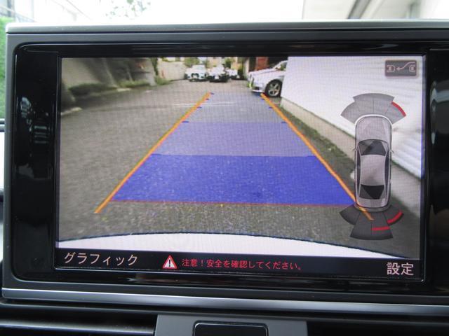 アウディ アウディ A6 2.8FSIクワトロ  LEDヘッドライト