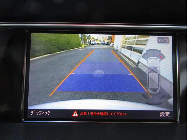 アウディ アウディ A4アバント 2.0TFSIクワトロ アダプティブクルコン リアカメラ