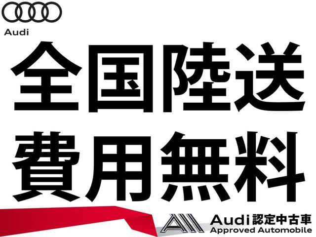 2.0TFSIクワトロ Sラインパッケージ 認定中古車 アシスタンスパッケージ アダプティブクルコン サイドアシスト レーンアシスト マトリクスLEDヘッドライト ワンオーナー 地デジ バックカメラ Bluetooth(2枚目)