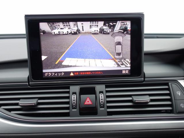 2.0TFSIクワトロ Sラインパッケージ 認定中古車 アシスタンスパッケージ アダプティブクルコン サイドアシスト レーンアシスト マトリクスLEDヘッドライト ワンオーナー 地デジ バックカメラ Bluetooth(7枚目)