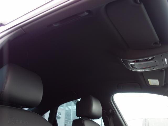 2.0TFSIクワトロ Sラインパッケージ 認定中古車 アシスタンスパッケージ アダプティブクルコン サイドアシスト レーンアシスト マトリクスLEDヘッドライト ワンオーナー 地デジ バックカメラ Bluetooth(20枚目)
