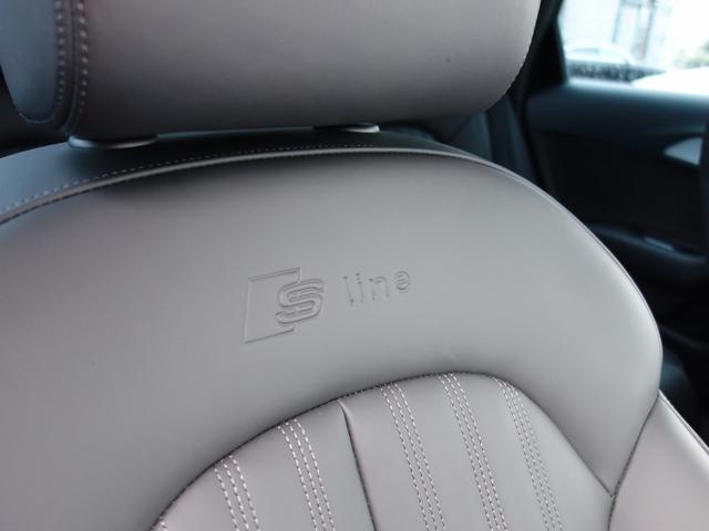2.0TFSIクワトロ Sラインパッケージ 認定中古車 アシスタンスパッケージ アダプティブクルコン サイドアシスト レーンアシスト マトリクスLEDヘッドライト ワンオーナー 地デジ バックカメラ Bluetooth(25枚目)