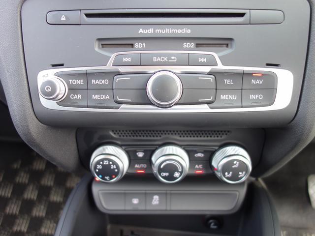1.4TFSI 認定中古車 MMIナビパッケージ キセノンヘッドライト コントラストルーフ 地デジ 17インチ純正アルミホイール Bluetooth スマートキーシステム ETC(14枚目)