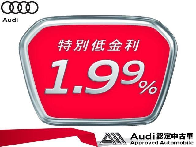 40TDIクワトロスポーツ 認定中古車 元デモカー 禁煙車 HDマトリクスLEDヘッドライト リアシートヒーター アシスタンスパッケージ アダプティブクルコン サイドアシスト レーンアシスト 地デジ Bluetooth(3枚目)