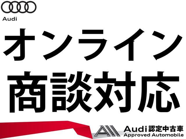 40TDIクワトロスポーツ 認定中古車 元デモカー 禁煙車 HDマトリクスLEDヘッドライト リアシートヒーター アシスタンスパッケージ アダプティブクルコン サイドアシスト レーンアシスト 地デジ Bluetooth(4枚目)