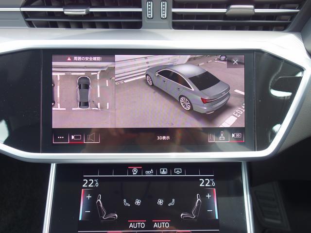 40TDIクワトロスポーツ 認定中古車 元デモカー 禁煙車 HDマトリクスLEDヘッドライト リアシートヒーター アシスタンスパッケージ アダプティブクルコン サイドアシスト レーンアシスト 地デジ Bluetooth(7枚目)