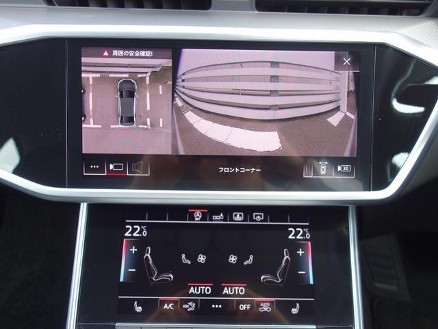 40TDIクワトロスポーツ 認定中古車 元デモカー 禁煙車 HDマトリクスLEDヘッドライト リアシートヒーター アシスタンスパッケージ アダプティブクルコン サイドアシスト レーンアシスト 地デジ Bluetooth(8枚目)