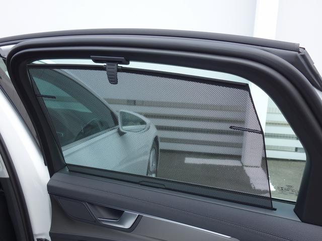 40TDIクワトロスポーツ 認定中古車 元デモカー 禁煙車 HDマトリクスLEDヘッドライト リアシートヒーター アシスタンスパッケージ アダプティブクルコン サイドアシスト レーンアシスト 地デジ Bluetooth(12枚目)
