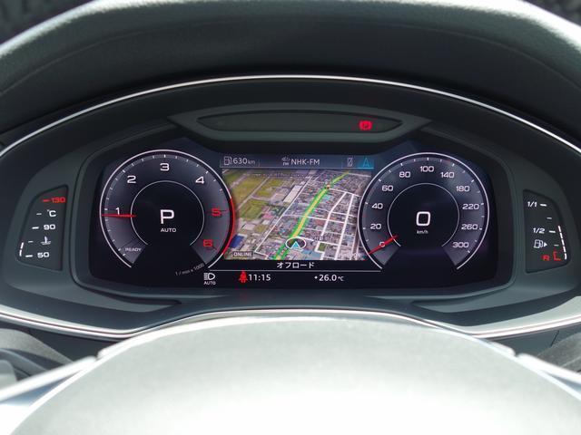 40TDIクワトロスポーツ 認定中古車 元デモカー 禁煙車 HDマトリクスLEDヘッドライト リアシートヒーター アシスタンスパッケージ アダプティブクルコン サイドアシスト レーンアシスト 地デジ Bluetooth(18枚目)