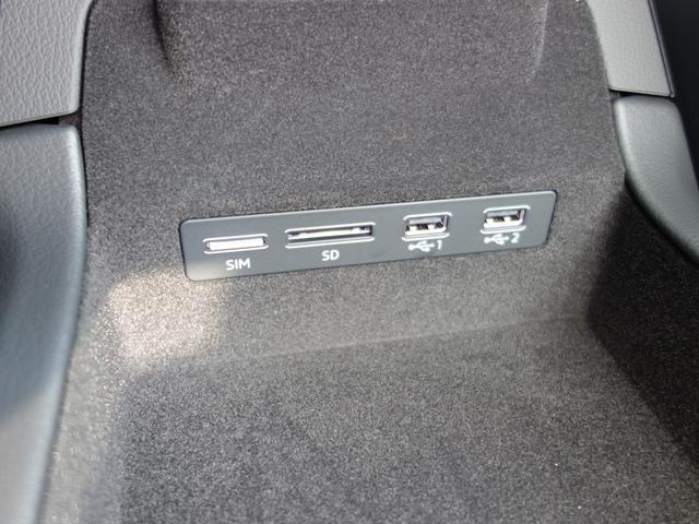40TDIクワトロスポーツ 認定中古車 元デモカー 禁煙車 HDマトリクスLEDヘッドライト リアシートヒーター アシスタンスパッケージ アダプティブクルコン サイドアシスト レーンアシスト 地デジ Bluetooth(23枚目)