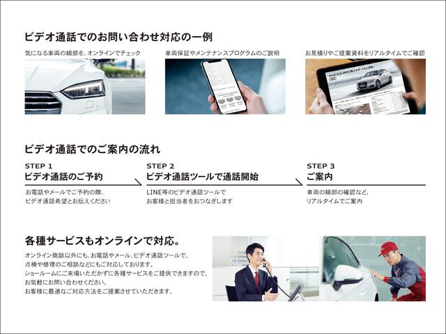 40TDIクワトロスポーツ 認定中古車 元デモカー 禁煙車 HDマトリクスLEDヘッドライト リアシートヒーター アシスタンスパッケージ アダプティブクルコン サイドアシスト レーンアシスト 地デジ Bluetooth(50枚目)