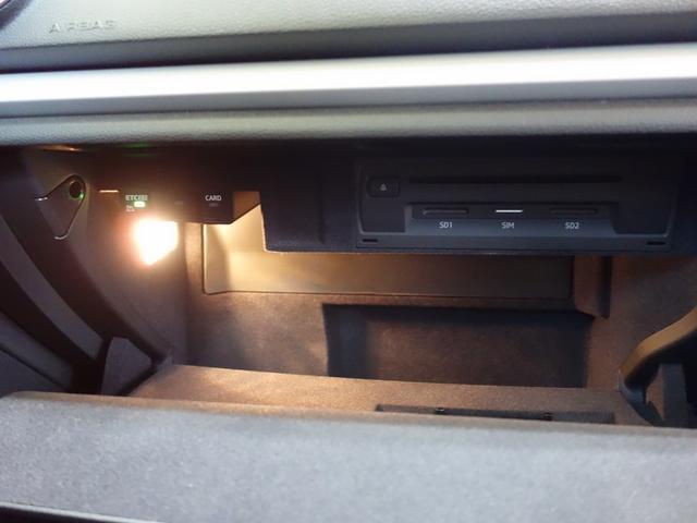 スポーツバック1.4TFSI 認定中古車 ワンオーナー ナビパッケージ アシスタンスパッケージ バーチャルコックピット スマートキー 地デジ シートヒーター アダプティブクルコン レーンアシスト バックカメラ コーナーセンサー(18枚目)