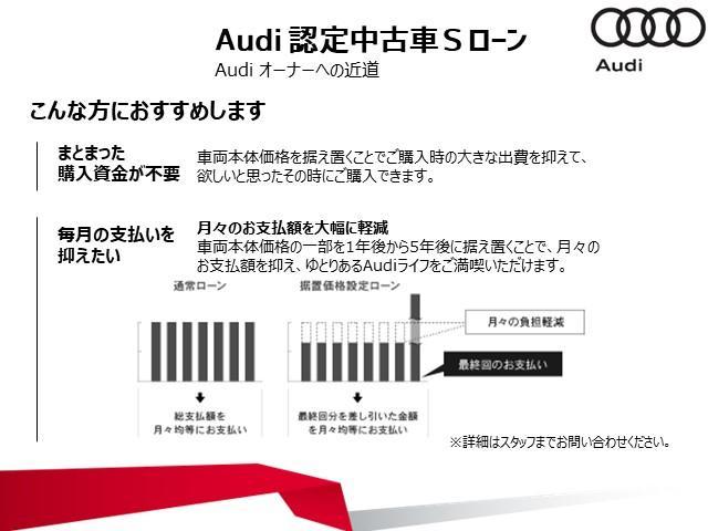 スポーツバック1.4TFSI 認定中古車 ワンオーナー アダプティブクルコン 純正MMIナビ バックカメラ スマートキー 前後センサー 地デジ ETC Bluetooth SD キセノンヘッドライト(4枚目)