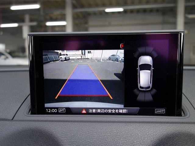 スポーツバック1.4TFSI 認定中古車 ワンオーナー アダプティブクルコン 純正MMIナビ バックカメラ スマートキー 前後センサー 地デジ ETC Bluetooth SD キセノンヘッドライト(6枚目)