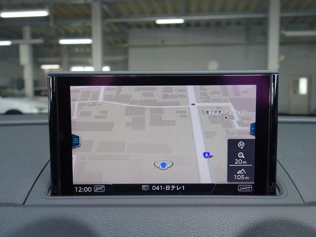 スポーツバック1.4TFSI 認定中古車 ワンオーナー アダプティブクルコン 純正MMIナビ バックカメラ スマートキー 前後センサー 地デジ ETC Bluetooth SD キセノンヘッドライト(7枚目)