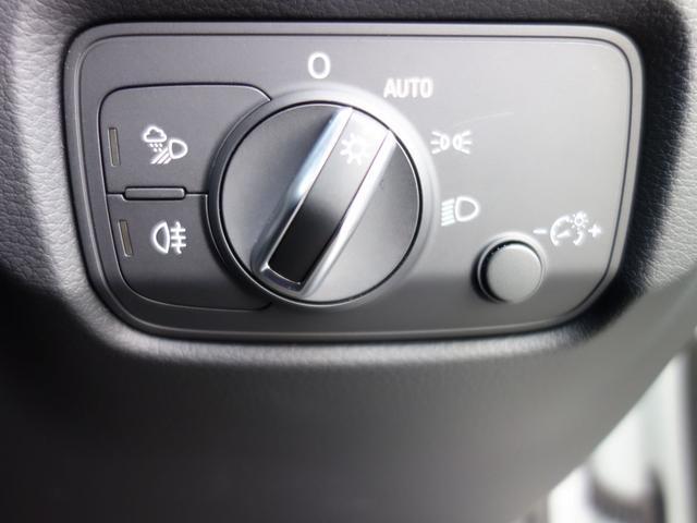 スポーツバック1.4TFSI 認定中古車 ワンオーナー アダプティブクルコン 純正MMIナビ バックカメラ スマートキー 前後センサー 地デジ ETC Bluetooth SD キセノンヘッドライト(9枚目)