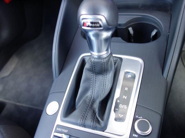 スポーツバック1.4TFSI 認定中古車 ワンオーナー アダプティブクルコン 純正MMIナビ バックカメラ スマートキー 前後センサー 地デジ ETC Bluetooth SD キセノンヘッドライト(16枚目)