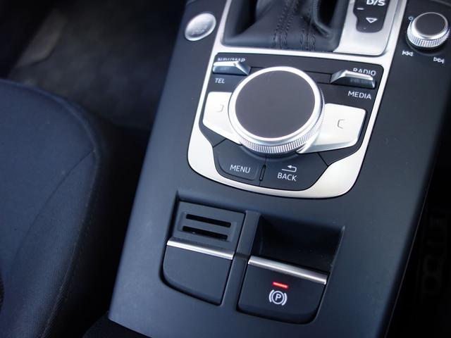スポーツバック1.4TFSI 認定中古車 ワンオーナー アダプティブクルコン 純正MMIナビ バックカメラ スマートキー 前後センサー 地デジ ETC Bluetooth SD キセノンヘッドライト(17枚目)