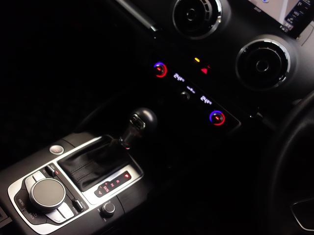 アウディ アウディ A3セダン 1.4TFSI MMIナビ リアカメラ コーナーセンサー