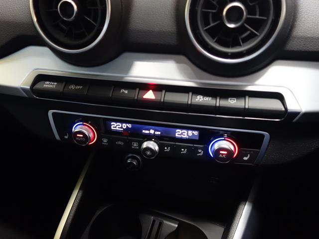 アウディ アウディ Q2 1.0Tスポーツ  MMI サイドアシスト 禁煙車
