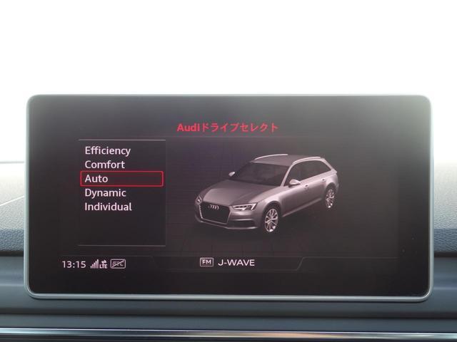 """""""Audi自動車保険プレミアム"""" 充実した自動車保険とさまざまの特約やサービス内容で、Audiオーナーにふさわしいサポートをご用意。さらに、アウディだけのプレミアムサービス「Audiプレミアムケア」を"""