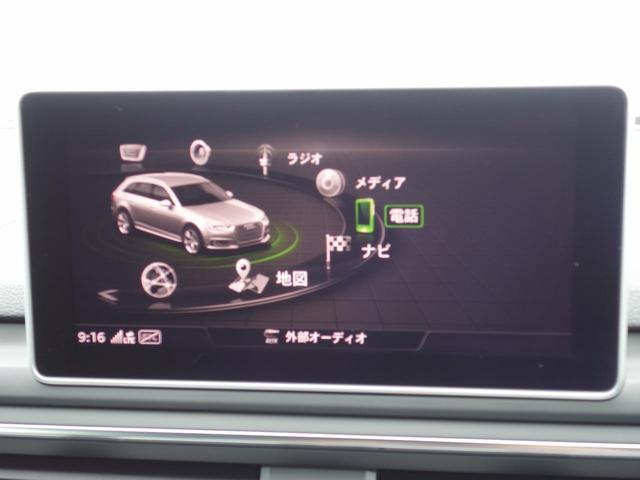 「アウディ」「アウディ A4アバント」「ステーションワゴン」「栃木県」の中古車33