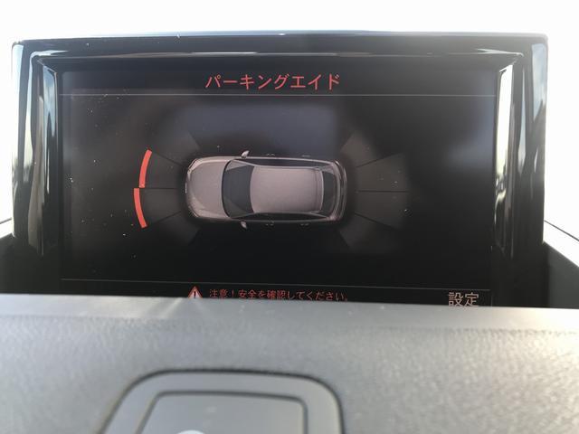 1.0TFSI コントラストルーフ 純正ナビ 認定中古車(20枚目)