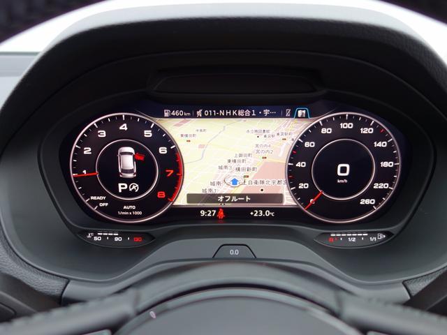 1.0TFSIスポーツ ワンオーナー 認定中古車 バーチャルコックピット ATテールゲート アダプティブクルコン レーンアシスト サイドアシスト シートヒーター LEDヘッドライト スマートキー MMIナビ(17枚目)