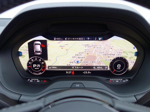 1.0TFSIスポーツ ワンオーナー 認定中古車 バーチャルコックピット ATテールゲート アダプティブクルコン レーンアシスト サイドアシスト シートヒーター LEDヘッドライト スマートキー MMIナビ(18枚目)