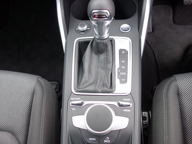 1.0TFSIスポーツ ワンオーナー 認定中古車 バーチャルコックピット ATテールゲート アダプティブクルコン レーンアシスト サイドアシスト シートヒーター LEDヘッドライト スマートキー MMIナビ(23枚目)