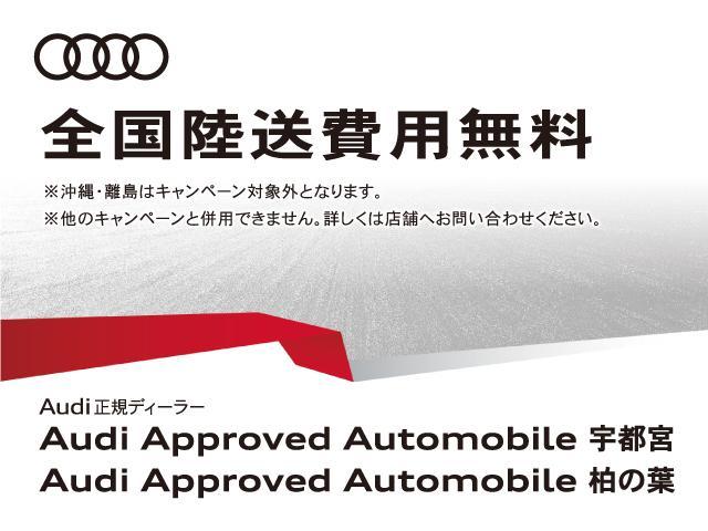ベースグレード 認定中古車 レッドキャリパー レザーPKG プライバシーガラス ワンオーナー MMIナビ サラウンドカメラ 電動リアゲート シートヒーター 地デジ Bluetooth(2枚目)