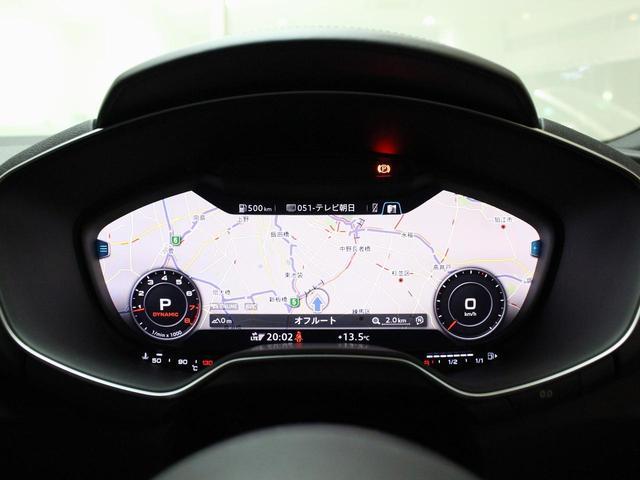 Audi認定中古車ならではのクオリティ!高度な訓練教育を受けたAudi専門メカニックがご納車前に100項目にも及ぶ精密な点検を行います!!