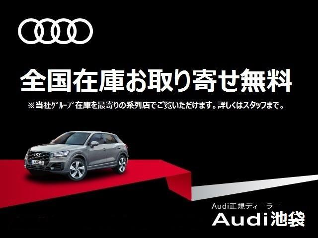 「アウディ」「アウディ SQ5」「SUV・クロカン」「東京都」の中古車3