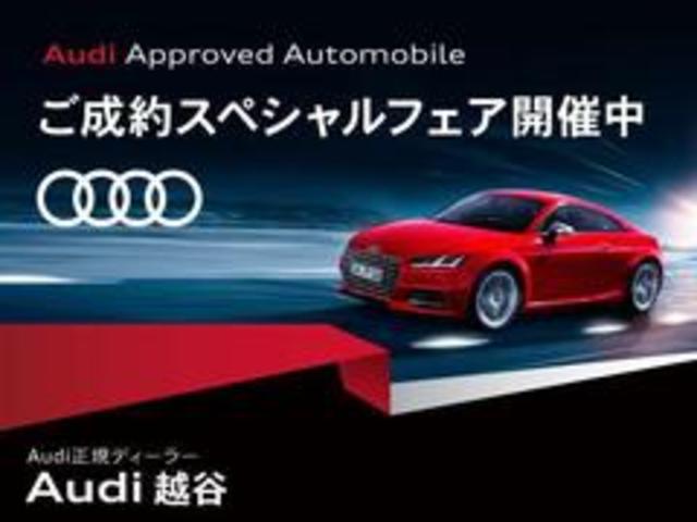 「アウディ」「アウディ A7スポーツバック」「セダン」「東京都」の中古車4