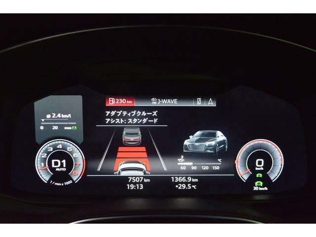 「アウディ」「アウディ A7スポーツバック」「セダン」「東京都」の中古車13